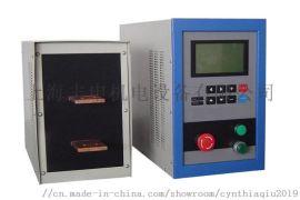 精密电阻点焊机DBZ-6LC