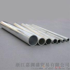 厂家供应各种定制铝管