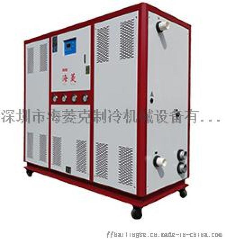 25HP氧化专用冷水机