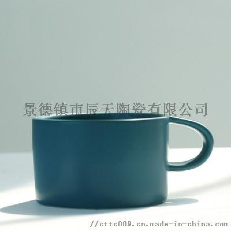 大容量水杯马克杯简约情侣杯礼品杯 定制陶瓷杯