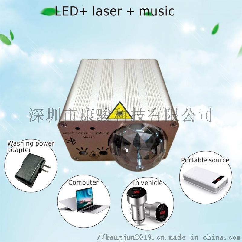 舞台灯Music Laser Light带蓝牙魔球
