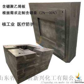 辐射含硼聚乙烯板箱体定做工厂