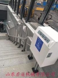 长春市不锈钢折叠电梯弯轨斜挂平台残疾人斜挂爬楼机