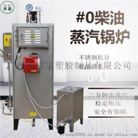 厂家专业生产工业节能蒸汽发生器蒸汽多功能锅炉
