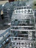 【壓濾機專用鋼製拖鏈 鋼鋁拖鏈 拖鏈 機械壓濾機拖鏈 鋼製拖鏈生產廠