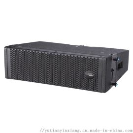 雨田供应 美声 MDA208AD 双8寸线性有源阵列音箱