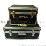 铝合金箱、工具箱、手提箱。仪器箱