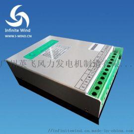 风光互补发电系统控制器-广州英飞