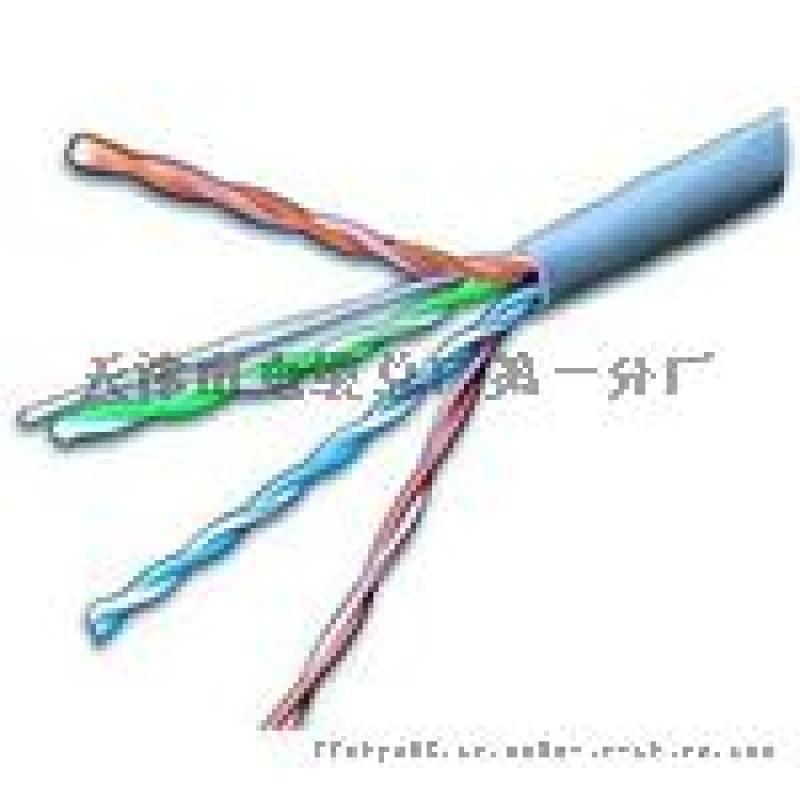 1线对RS-485通讯电缆、生产商