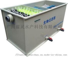 渔悦水产养殖设备 污水处理设备 生化培养箱
