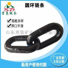 提升机链条 吊索具起重链条 工业输送链条矿用链条