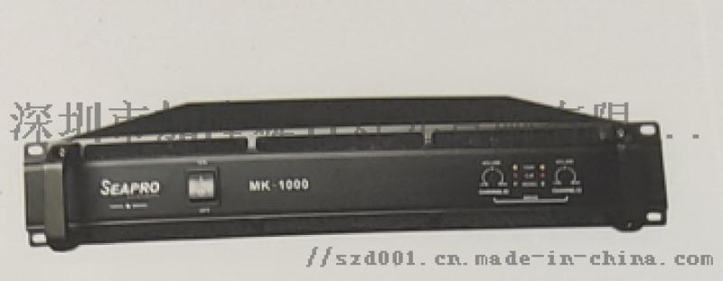 森寶MK-1000功放