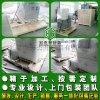 出口设备防潮真空包装 大型设备包装 出口物流木箱