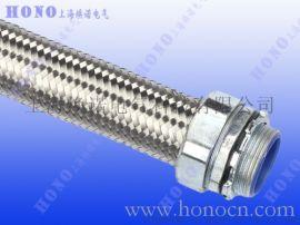 不锈钢编织网包塑镀锌钢软管 不锈钢编织网防爆软管