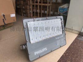 高杆装的飞利浦BVP283 280W防水防尘泛光灯