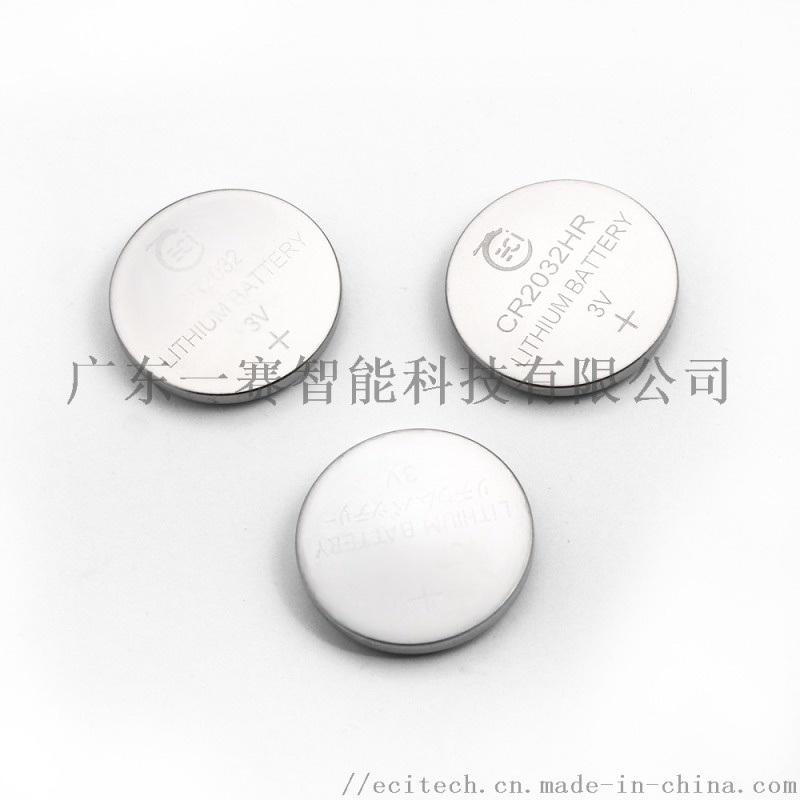 CR2032 汽車遙控器電子標籤電池