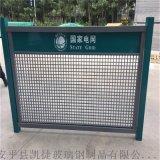 玻璃钢电力护栏厂家 变电站玻璃钢围栏