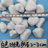 上海白色鹅卵石   永顺机制鹅卵石供应商