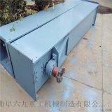 FU型鏈式輸送機廠家 密封爐灰刮板輸送機lJ8