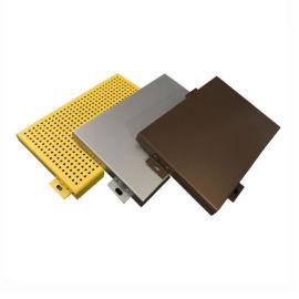 氟碳冲孔铝单板厂家直销幕墙室内铝单板规格定制