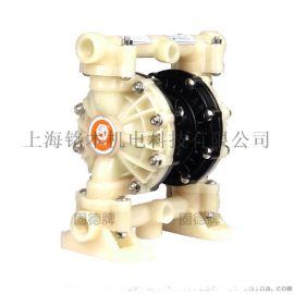 浓硫酸专用QBY3-10FFFF氟塑料气动隔膜泵
