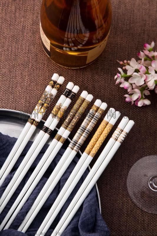 陶瓷食具環保衛生陶瓷筷子  居家送禮佳品