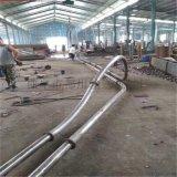 鏈片式提料機 s型管鏈上料機 都用機械傾斜管鏈輸送