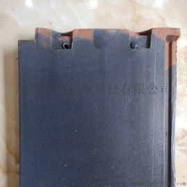 专业生产 石板瓦 陶土石板瓦
