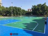 海南海口矽PU籃球場施工建設及塑膠跑道生產廠家