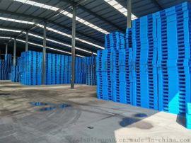 载货塑料托盘生产厂家,码垛双面网格塑料托盘1111