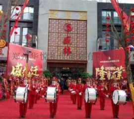 郑州开业鼓队