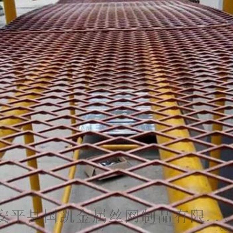 钢制菱形脚踏网   圈边浸漆钢芭片