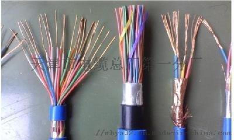 礦用阻燃通信電纜MHYA報價