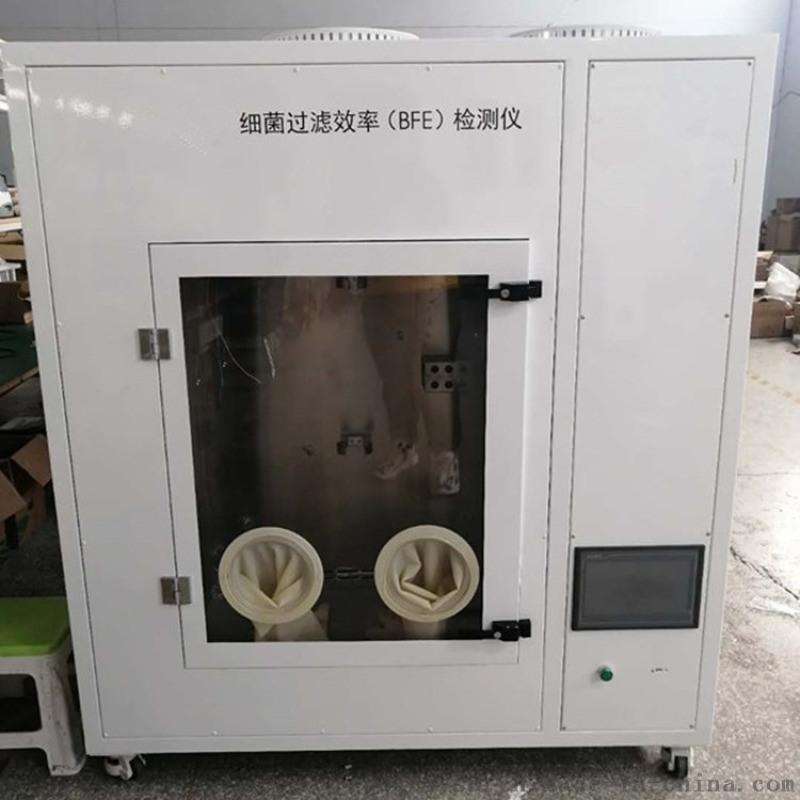 LB-3308型 细菌过滤效率测试仪(BFE)