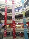 天津商場噴繪雙噴布吊幔弔旗定製 雙噴布吊幔製作找富國質優價廉