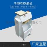 厂家直销PCB线路板洗板机 防静电毛刷 刷板机