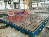 安徽T型槽大型铸铁平台,T型槽铸铁平台