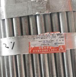 25*1.2牛头牌镀锌管