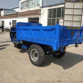 柴油高低速农用三轮车  建筑工程拉沙运输三轮车