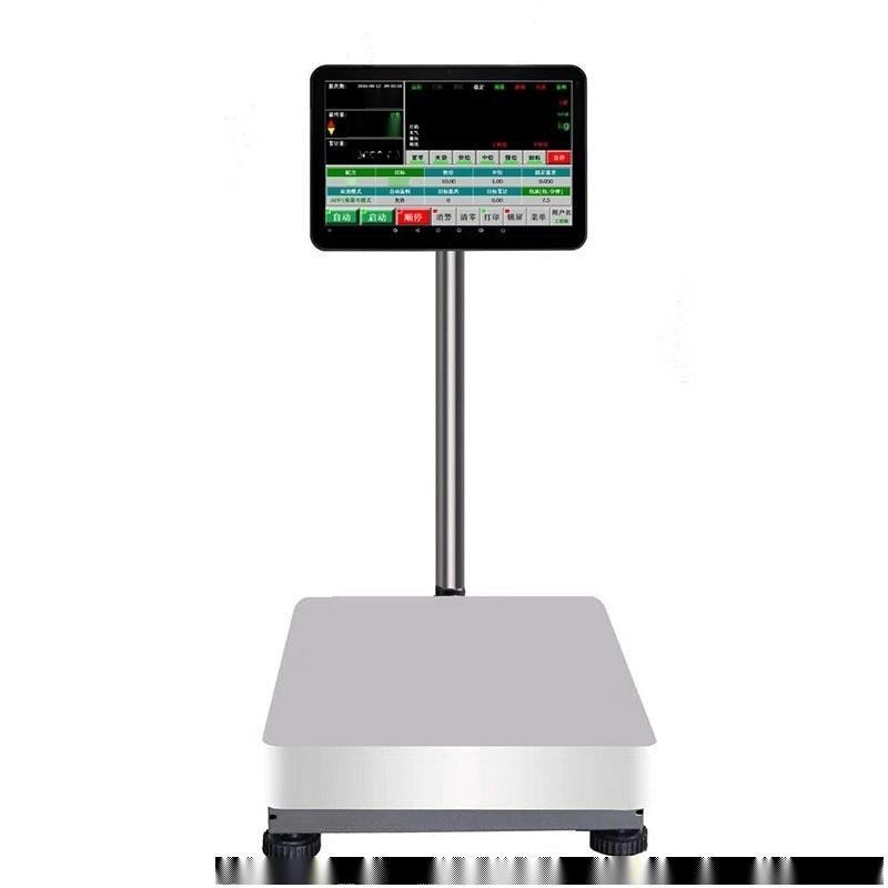 列印通訊彩屏藍牙多功能可編程PC檯秤
