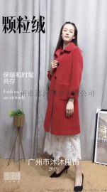 时尚新款女装颗粒羊绒尾货库存资源品牌折扣