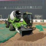 捷克机械 混凝土搅拌车 建筑工地农用移动搅拌车