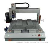 供应ZT-AB型双平台AB胶点胶机