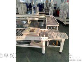 重力辊筒输送机 轻型工业铝型材规格 Ljxy 动力