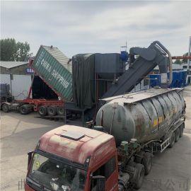 水泥粉煤灰环保无尘卸车倒灰机集装箱干粉快速中转设备