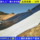 湖南2.0HDPE膜厂家,美标2.0HDPE土工膜
