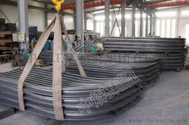 山东中煤弧板型网壳支架厂家直销