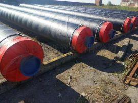 厂家直销聚氨酯发泡保温管 聚氨酯泡沫保温管 直埋保温管道
