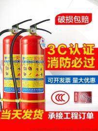 批发京阳伟业二公斤二氧化碳灭火器10件起批消防