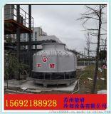 廠家直銷工業壓鑄機冷卻塔玻璃鋼圓形冷卻塔